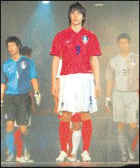 New Korean Soccer uniforms